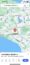 万科滨海置地大厦